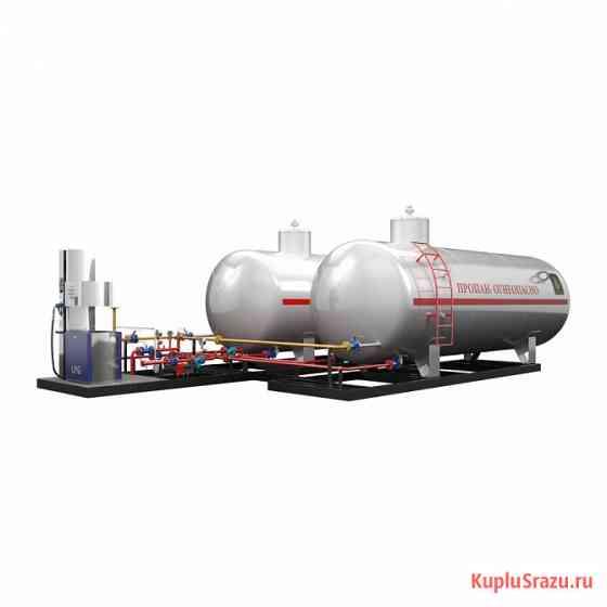 АГЗС модульная 32м3 с двумя резервуарами Пенза