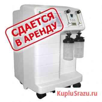 Концентратор кислорода и кислородный аппарат в аренду Казань