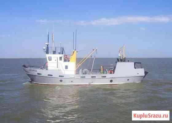 Сейнер траулер Ахтарец маломерное добывающее судно для лова рыбы Приморско-Ахтарск