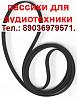 Новая игла иголка для Pioneer PL-335 пассик и головка к pioneer pl-335