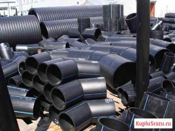 Куплю отводы и фитинги полиэтиленовые трубы Новосибирск