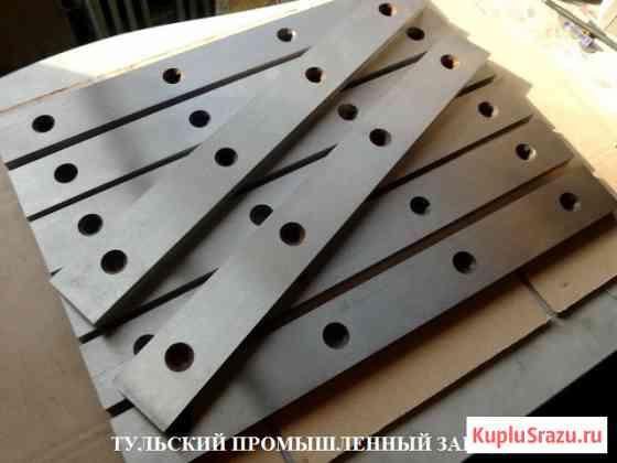Ножи для ножниц СТД-9 и Н3121. Комплекты в наличии Краснодар