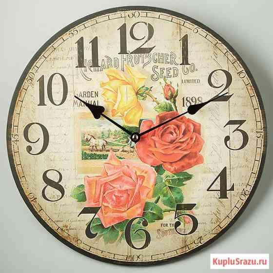 Часы в наличии и под заказ Челябинск