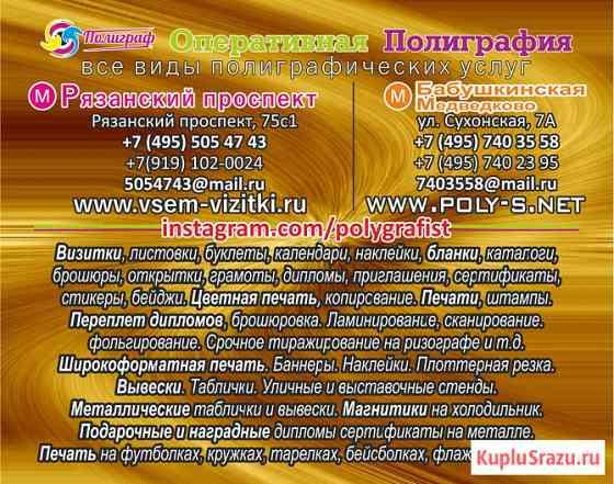 Наружная реклама +7(495)5054743 Баннеры, стенды, вывески, указатели Москва