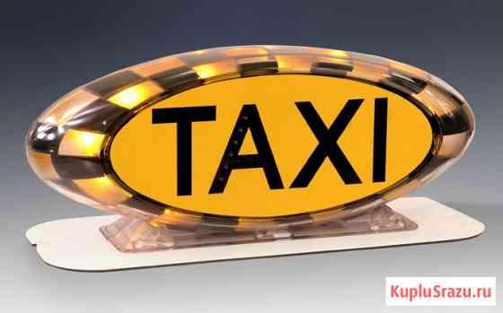 Такси из аэропорта Актау Ростов-на-Дону