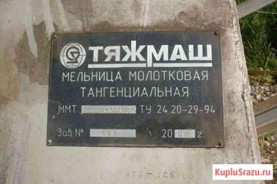 Молотковая Мельница ММТ 2600-2550-59ОК 2008 г.в. Новая, Не работала Великий Новгород