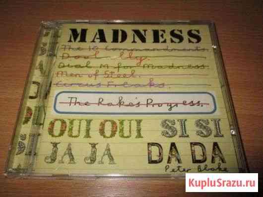 Madness Oui Oui Si Si Ja Ja Da Da - СД диск из США Москва