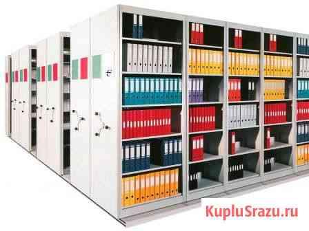 Архивная обработка документов, архивные работы Москва