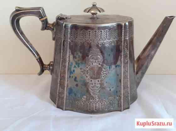 Чайник, глубокое серебрение E.P.N.S, гравировка. Англия Москва