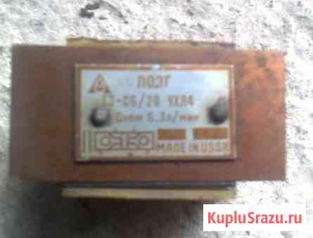 Гидроклапан Г3-С6/20 Белгород
