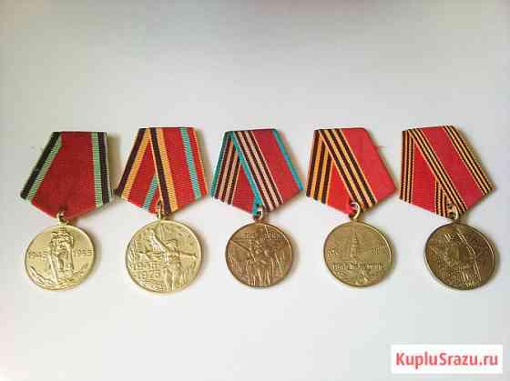 Медали юбилейные - 20, 30, 40, 50, 60 лет Победы в ВОВ. Самара