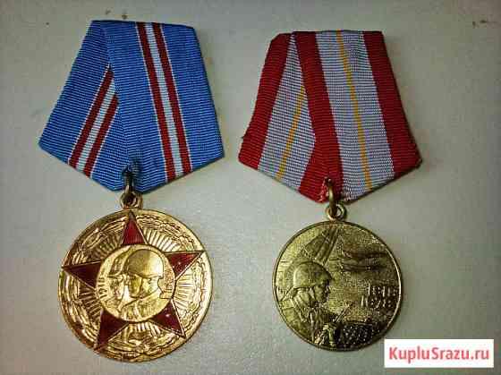Медали 50 и 60 лет Вооруженных сил СССР. Самара