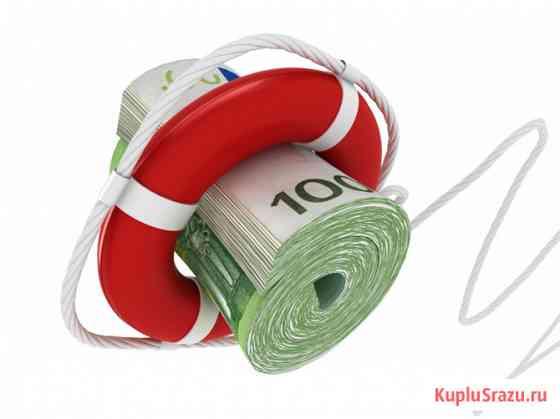 Рефинансирование или банкротство? Выберем лучшее Москва