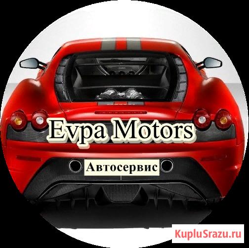 Заправка и обслуживание автокондиционеров Евпатория