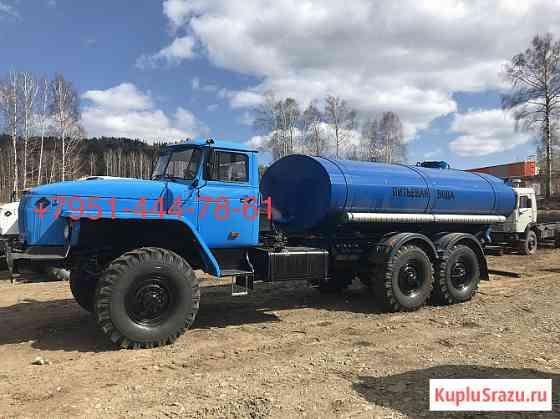 Автоцистерна (питьевая вода) 10 куб. на шасси Урал в наличии Архангельск