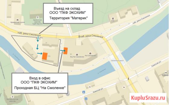 Поташ для раствора и бетона Санкт-Петербург