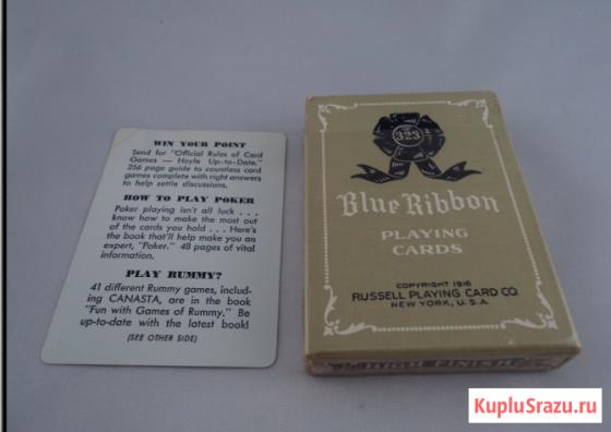 """Игральные карты""""Blue Ribbon Vintage 1916""""Pinochle Made USA не игранные Санкт-Петербург"""