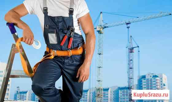 Монтажники можно без опыта работы Екатеринбург