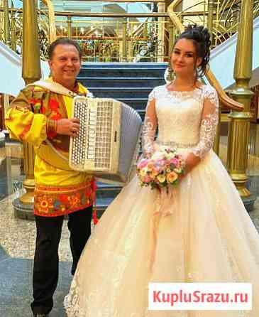 Русский выкуп Вашей невесты в Москве и области Москва