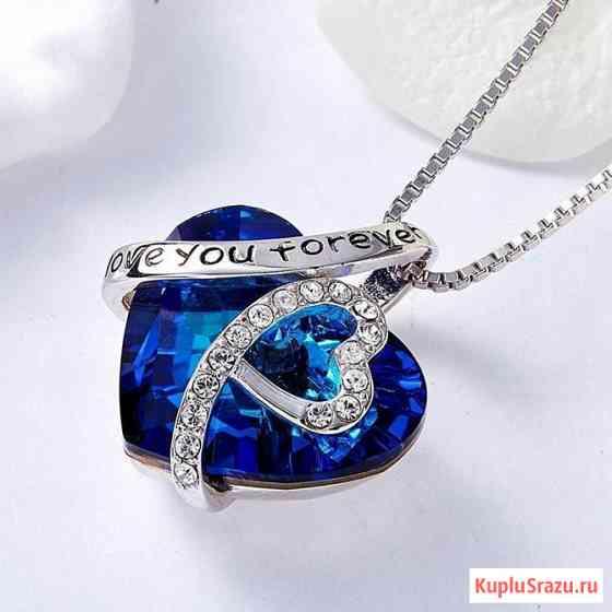 Ожерелье в виде сердца Love Липецк