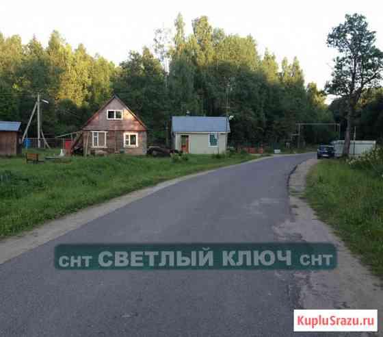 Продам земельный участок Москва
