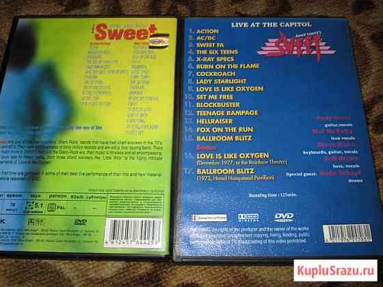 The Sweet - 2 DVD диска Москва