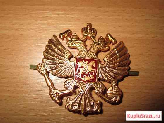 Герб России - эмблема Москва