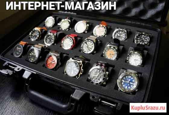 Наручные часы всех известных марок Москва