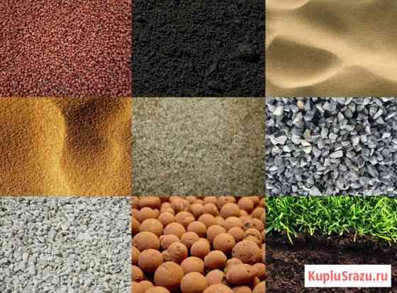 Щебень, песок, глина, пгс, отсев, торф, навоз, плодородный слой, дрова Сергиев Посад