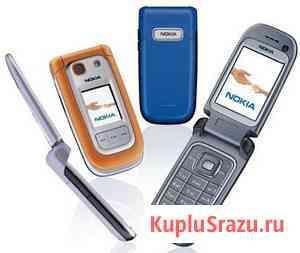 Экспертиза сот телефонов – оценка «Ново-Омск» Омск