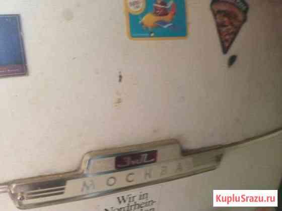 Холодильник Москва