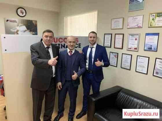 Ипотечный брокер, помощь в области недвижимости Москва
