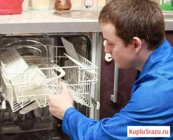 Ремонт посудомоечных машин Москва