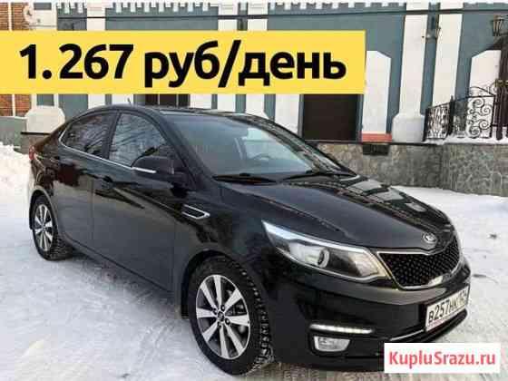 Аренда авто с выкупом Москва