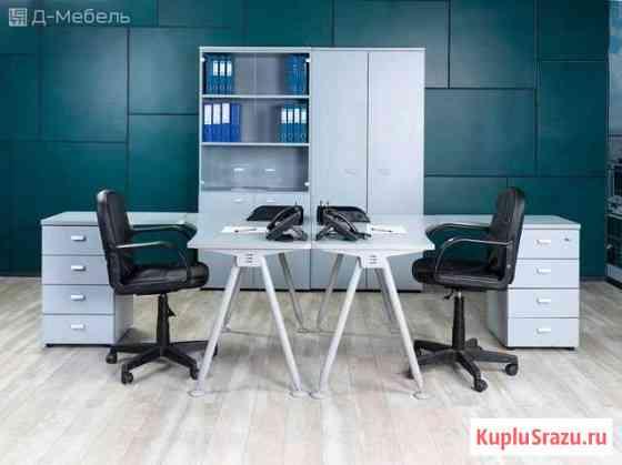 Набор офисной мебели Москва
