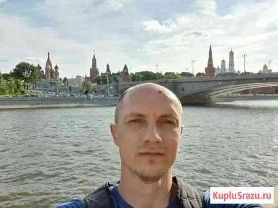 Доставка Москва