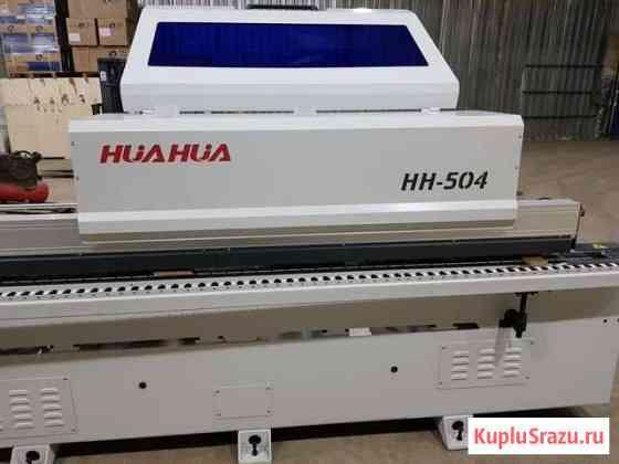 Кромкооблицовочный автоматический станок HH-504 Кузнецк