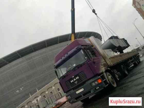 Грузоперевозки 13,6м 20 тон. Длинномер Екатеринбург