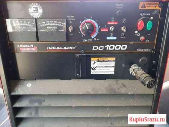 Сварочный аппарат Lincoln 1000 Калуга