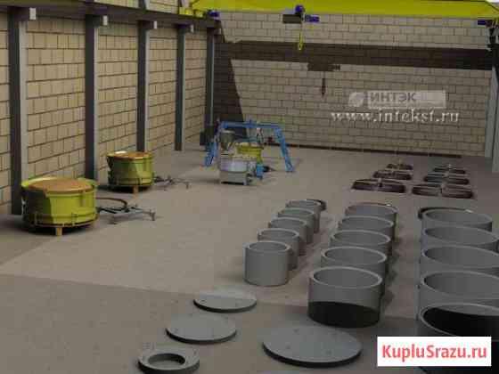 Завод по производству колодезных колец кс под ключ Великий Новгород