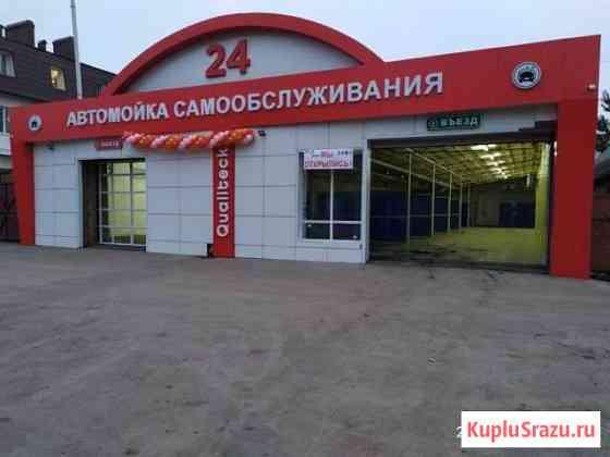 Оборудование для автомойки самообслуживания Владикавказ