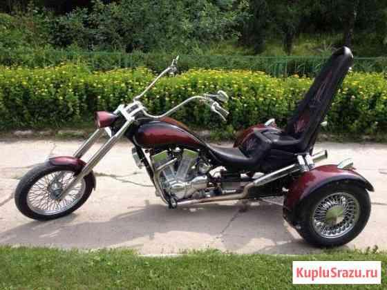 Custom Trike Новосибирск