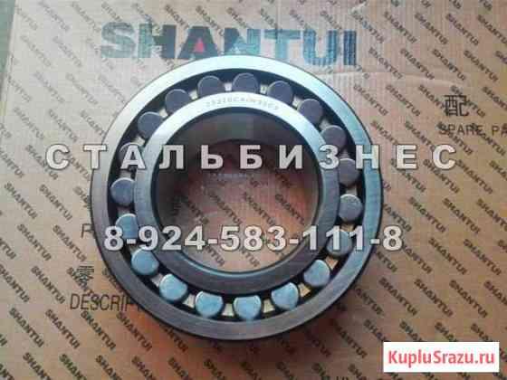 Подшипник роликовый GB288-23220CC3/GB288-87 Анадырь
