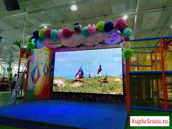 Светодиодный экран для детского центра Новокузнецк