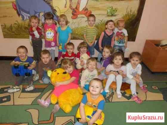 Детский сад-Ясли Красноярск
