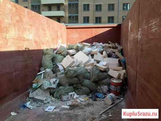 Вывоз мусора и бесплатный вывоз бытовой техники Санкт-Петербург