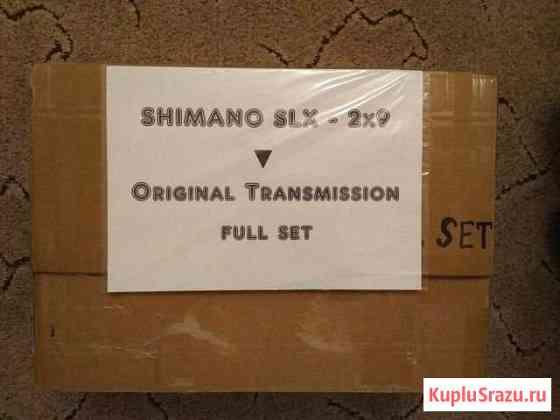 Shimano SLX полный комплект 9ск трансмиссии Пушкин