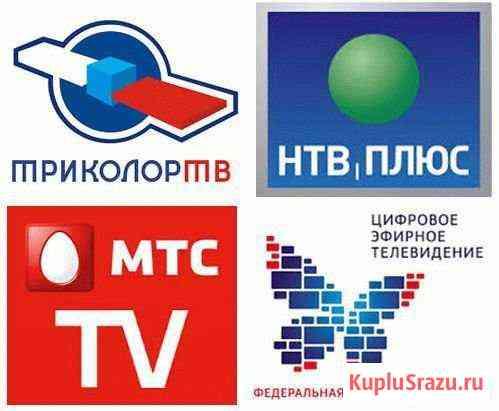 Спутниковое и цифровое тв Холм-Жирковский