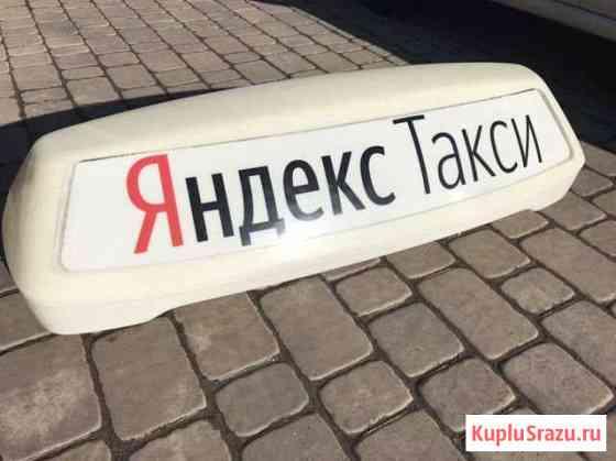 Фотоконтроль Яндекс.Такси Ростов-на-Дону