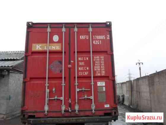 Морской контейнер 40DC Псков
